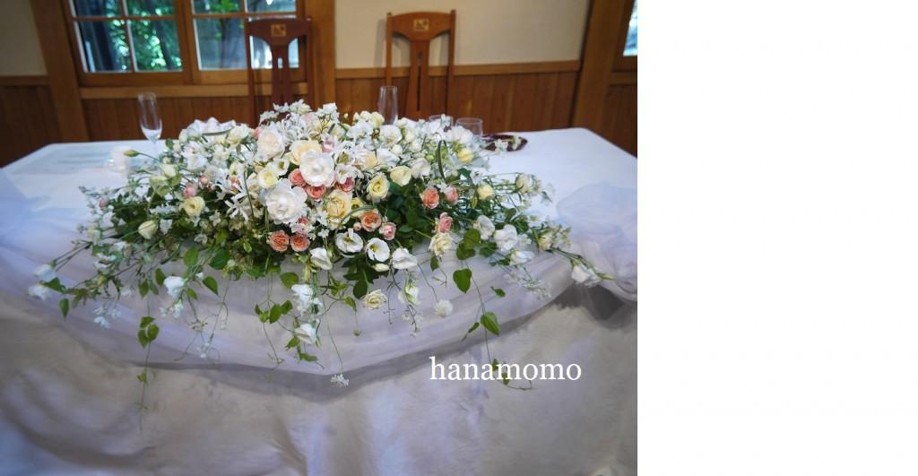 ウェディングの花 会場装花 メインテーブル