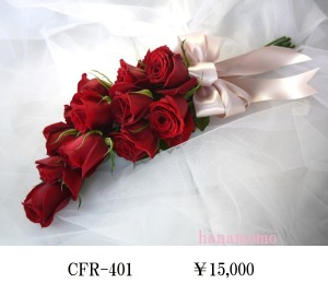 CFR-401