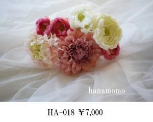 HA-018