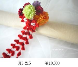 JH-215