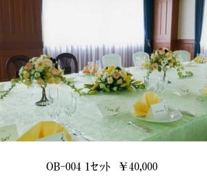OB-004