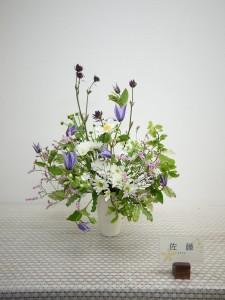 lsn-150928 佐藤(な)