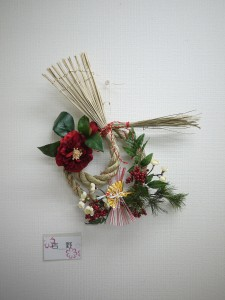 lsn-151214 吉野