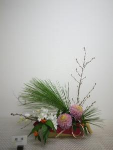 lsn-151228 横澤