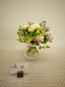 lsn-161121 吉野