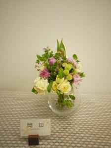 lsn-161121 岡田