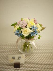 lsn-161121 横澤