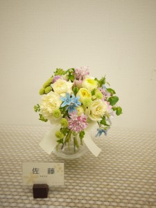 lsn-161122 佐藤(み)