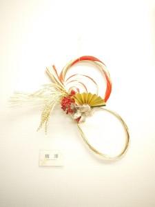lsn-161219 横澤