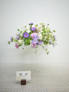 lsn-170605飯塚