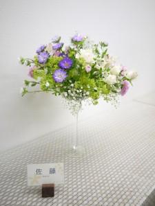 lsn-170605 佐藤(な)