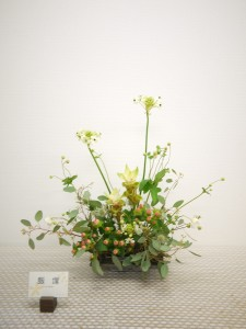 lsn-170925 飯塚