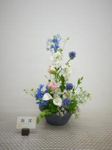 lsn-180312 飯塚さん
