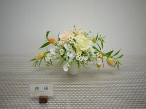 lsn-180327 佐藤(み)