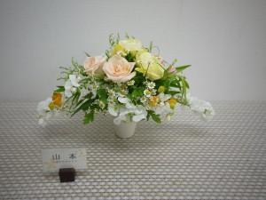 lsn-180327 山本