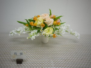 lsn-180327 石田