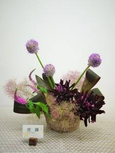 lsn-180521 佐藤(な)
